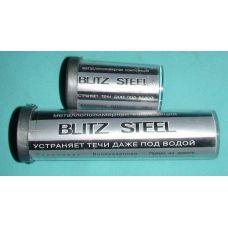 Холодная сварка универсальная 20г Silver steel