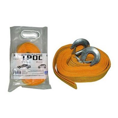 Трос буксировочный Vitol TP-207-3-1