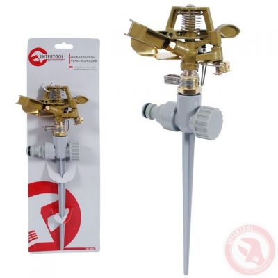 Дождеватель пульсирующий с полной-частичной зоной полива на костыле Intertool GE-0052