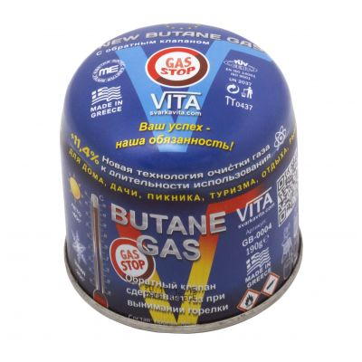 Газовый баллон VITA 190 грамм Gas Stop Греция GB-0004