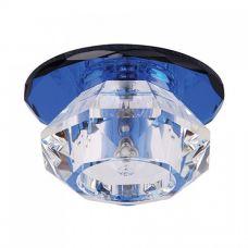 Светильник точечный HL 801 G4