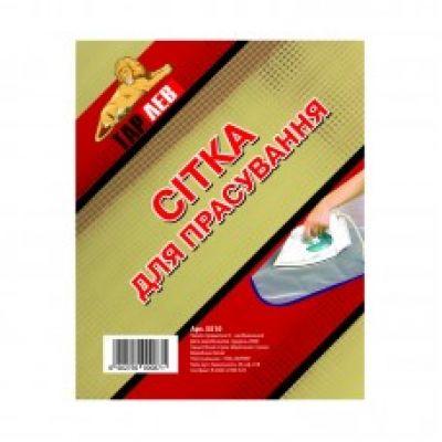 Сетка для глажки одежды Tarlev 5510