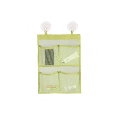 Органайзер для ванной на 4 отделения, 31*41,5 см, ТМ МД