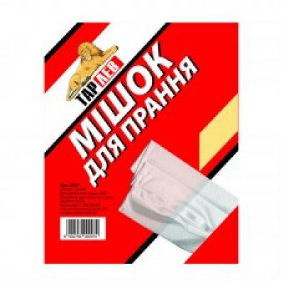 Мешок для стирки 30*40 см до 1 кг Tarlev 5507