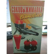 Соковыжималка ручная механическая МАРД Харьков