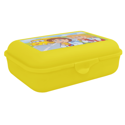 Бутербродница Смайл (жёлтый прозрачный) Алеана 167400