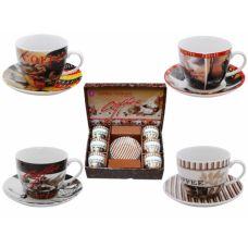Сервиз чайный Кофе 210 мл 12 предметов SnT 1438