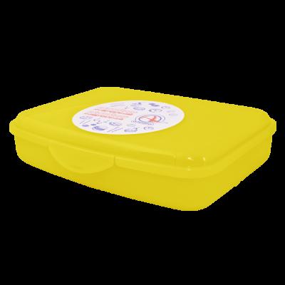 Контейнер универсальный S 13*12*8 см (жёлтый прозрачный) Алеана 168016