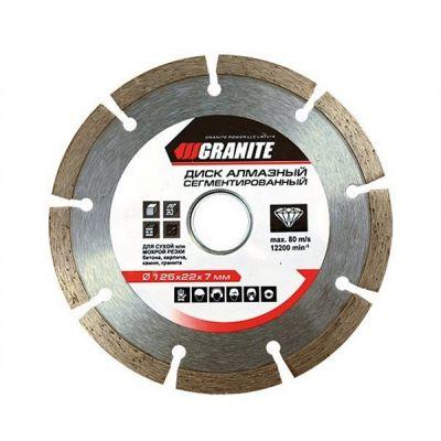 Диск алмазный сегментный 125 мм Granite Segmented 9-00-125