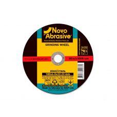 Круг зачистной (шлифовальный) Novoabrasive