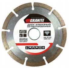 Диск алмазный сегментный 180 мм Granite Segmented 9-00-180
