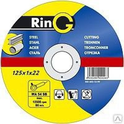 Круг отрезной абраз для резки металла RinG