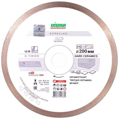 Круг алмазный отрезной DISTAR Hard ceramics 1A1R 200 x 25.4 Сплошной (11120048015)