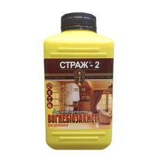 Огнебиозащита для дерева СТРАЖ-2