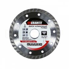 Диск алмазный Турбо 125 мм Granite Turbo 9-02-125