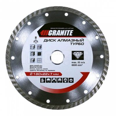 Диск алмазный Турбо 180 мм Granite Turbo 9-02-180