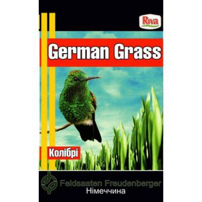 Трава газонная Колибри German grass 0,5 кг