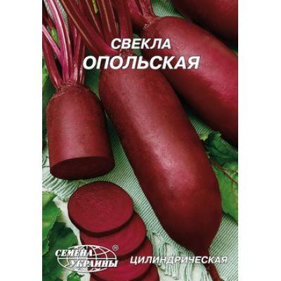 Свекла Опольская Гигант 20 г Семена Украины