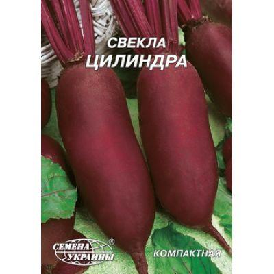 Свекла Цилиндра Гигант 20 г Семена Украины