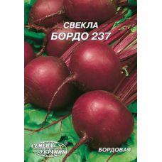 Свекла Бордо 237 Гигант 20 г Семена Украины