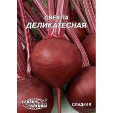 Свекла Деликатесная Гигант 20 г Семена Украины