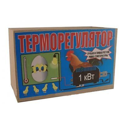 Терморегулятор ТР 1 Квочка (для инкубатора)