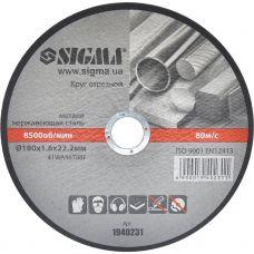 Круг отрезной по металлу Ø180*1.6*22.2 мм Sigma 1940231
