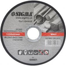 Круг отрезной по металлу Ø125x1.0x22.2 мм, 12250 об/мин Sigma 1940071