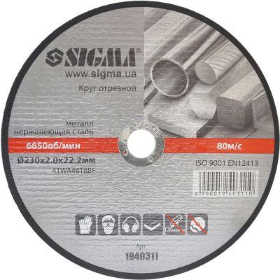 Круг отрезной по металлу Ø230x2.0x22.2 мм, 6650 об/мин Sigma 1940311
