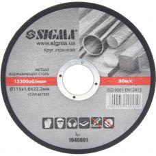 Круг отрезной по металлу Ø115*1.0*22.2 мм Sigma 1940001