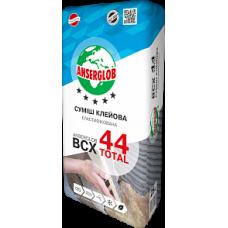 Смесь клеевая эластифицированная ANSERGLOB BCX 44 TOTAL