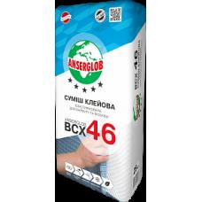 Смесь клеевая эластифицированная для мрамора и мозаики ANSERGLOB BCX 46