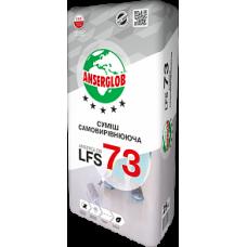 Смесь самовыравнивающаяся ANSERGLOB LFS 73 25 кг
