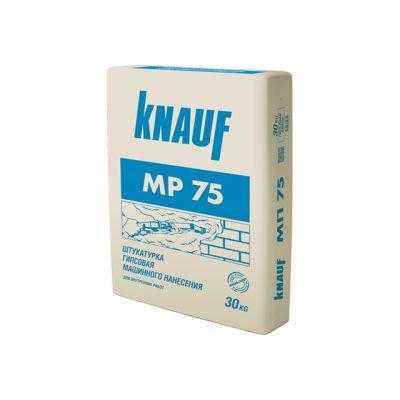 Штукатурка машинна Knauf МП 75 КГД 30 кг