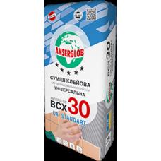 Смесь клеевая ANSERGLOB BCX 30