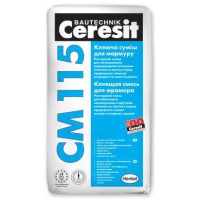 Клей для мрамора Ceresit CM 115 «Mosaic & Marble» 25 кг