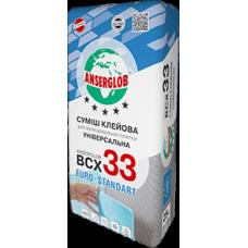 Смесь клеевая ANSERGLOB BCX 33