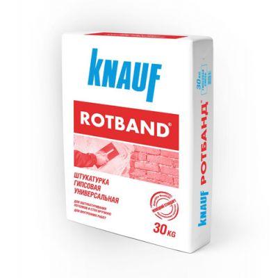 Штукатурка KNAUF Ротбанд 30кг