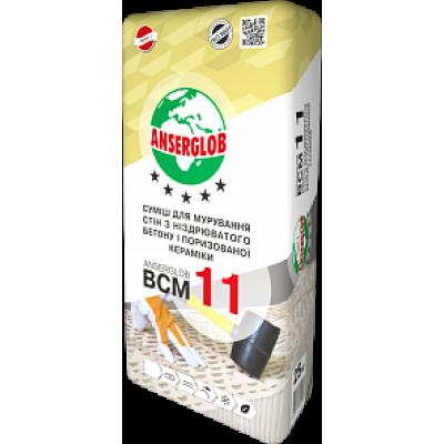 Смесь кладочная ANSERGLOB ВСМ 11 для кладки стен из ячеистого бетона и поризованной керамики