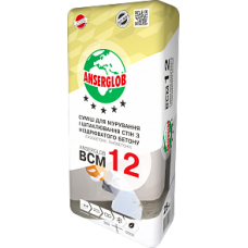 Смесь ANSERGLOB ВСМ 12 для кладки и шпаклевания стен из ячеистого бетона