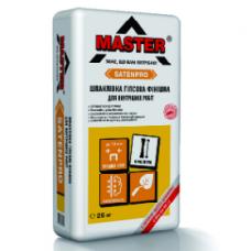 Мастер СатенПро 25 кг