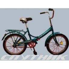 Велосипед подростковый складной d=20 ТМ Спутник