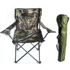 Кресло складное туристическое в чехле BUDMONSTER