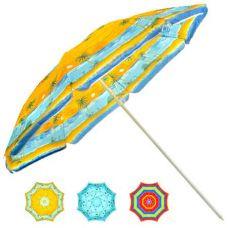 Зонт пляжный STENSON МН-0036