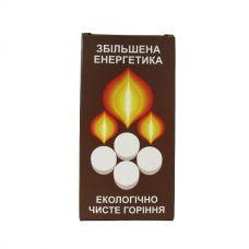 Сухое горючее (сухой спирт) в таблетках БИОН